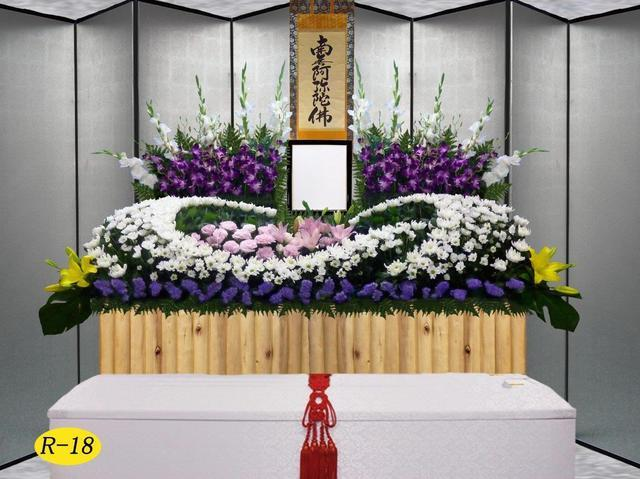 洋花の花祭壇 35(税込 378,000円)